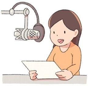 ラジオパーソナリティー