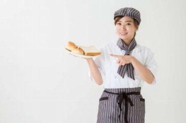 山崎製パンが発がん性物質を使っているというのはデマだぞ