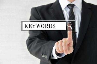 ブログで稼げるキーワードを探す簡単な方法