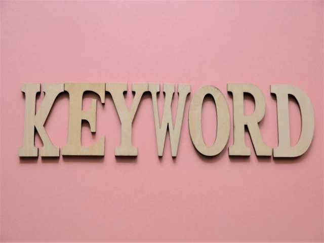 稼げるキーワード ブログ 探す方法