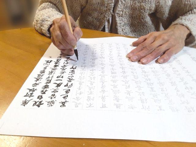 漢字 連続 読みにくい