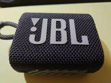 JBL GO3 Bluetoothスピーカーのレビュー